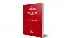 Michelin-Guide-Singapore-2019-Hero
